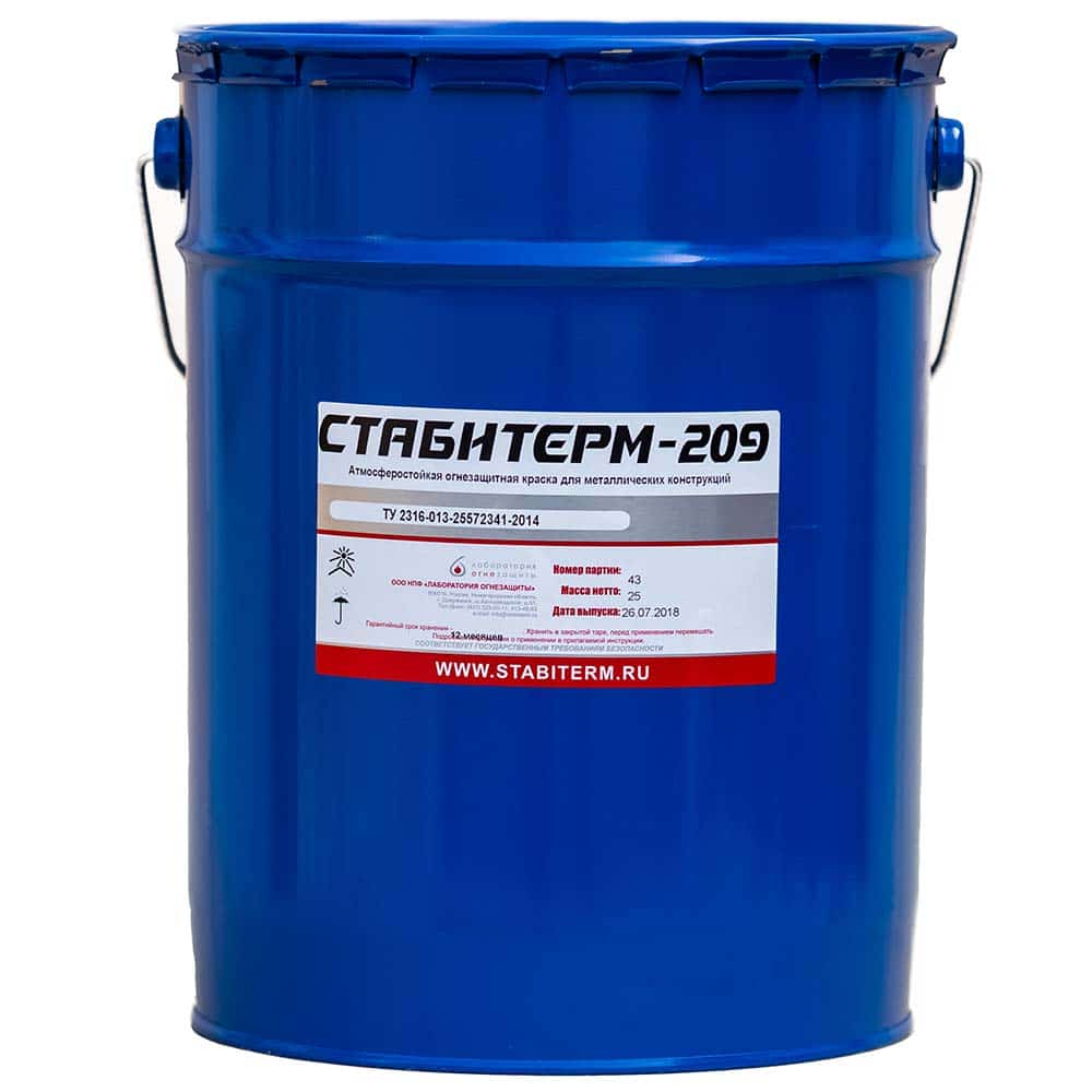 огнезащита металлоконструкций, стабитерм 209