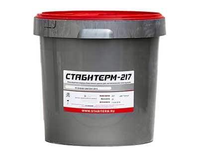 Stabiterm 217
