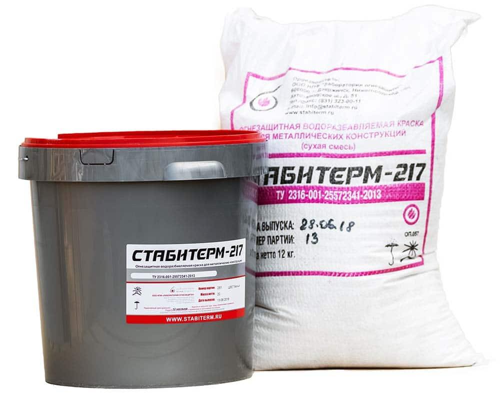 огнезащита металлоконструкций стабитерм 217