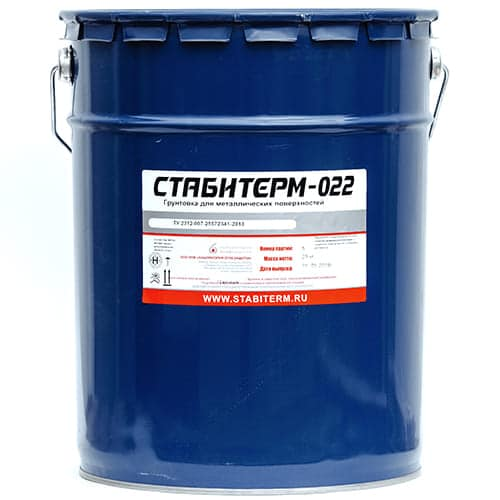 огнезащитный грунт, стабитерм 022