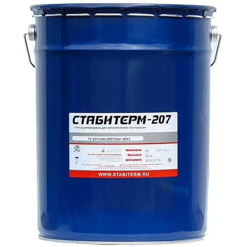 огнезащитная краска для металлоконструкций, стабитерм,
