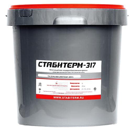 огнезащита воздуховодов, стабитерм 317